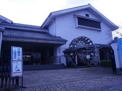 P3240059.JPG